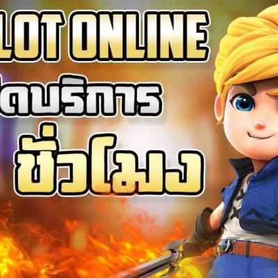 ทางเข้า PG SLOT เกมสล็อตออนไลน์