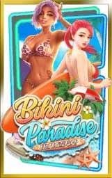 ทดลองเล่น PG SLOT เกมสล็อตพีจี Bikini Paradise