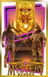 สล็อตพีจีเกมอียิปต์