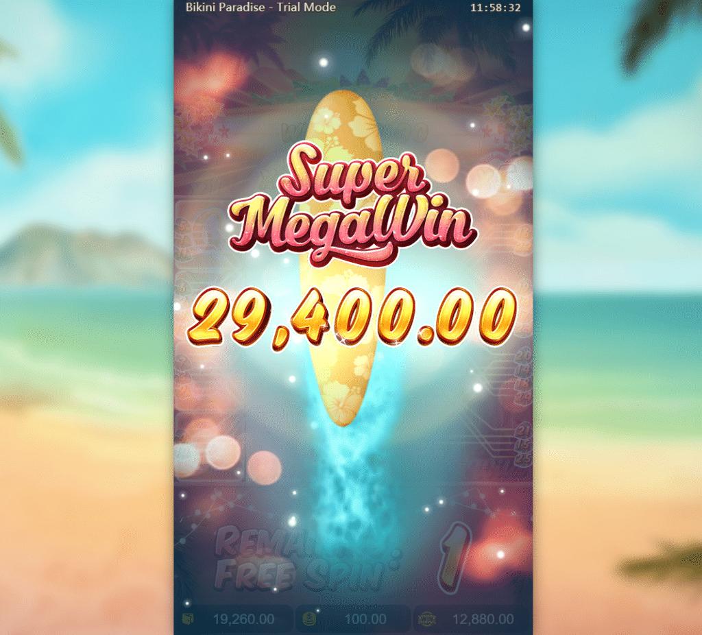 เงินรางวัลก้อนโต เกมสล็อต Bikini Paradise