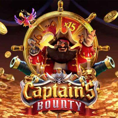 เทคนิคเล่นเกมสล็อต Captain's Bounty