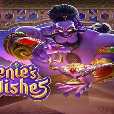 เทคนิคเล่น Genie's 3 Wishes