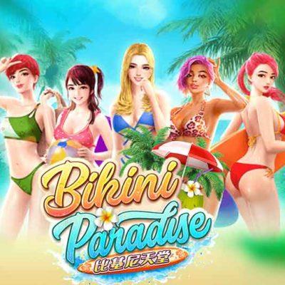 เกมสล็อต Bikini Paradise ค่าย PG