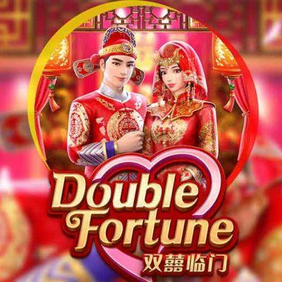รีวิวเกมสล็อต Double Fortune แตกหนัก ประจำสัปดาห์