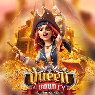 รีวิวเกมสล็อต Queen of Bounty แตกหนักประจำสัปดาห์