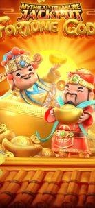 pgslot เกม fortune god