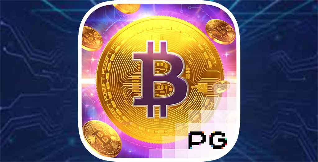 ฟีเจอร์-Crypto-Gold